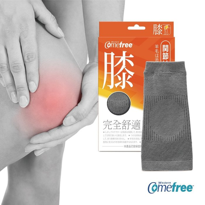 Comefree舒適感零壓痕護具-膝(1入)