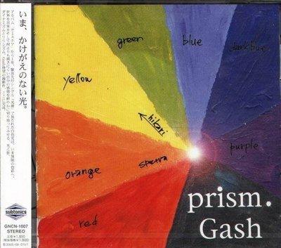 (日版全新未拆) Gash - prism.