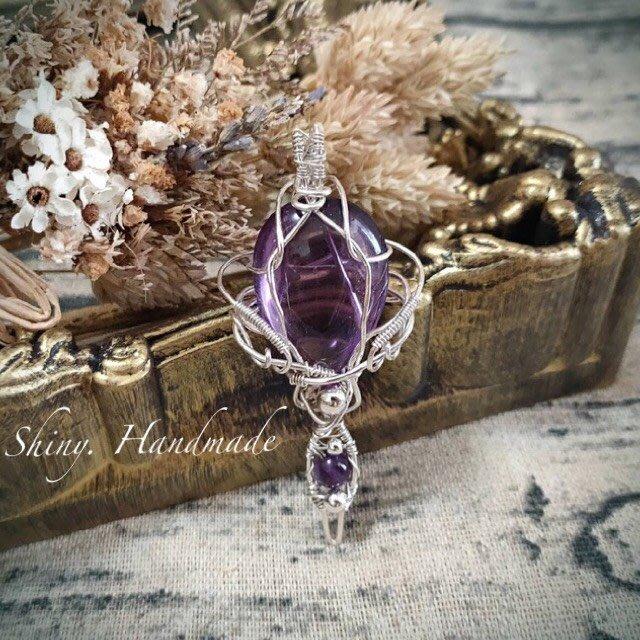 【亮穎晶石 -Shiny-】~紫水晶金工繞線~ 墜子  不含項鍊/ 全美 天然紫水晶 / 999純銀 / 設計款水晶首飾