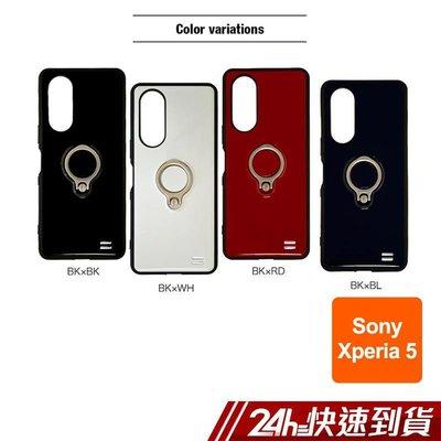 Rasta Banana Sony Xperia 5 指環扣雙材質耐衝擊保護殼       奈櫻?雜貨鋪582
