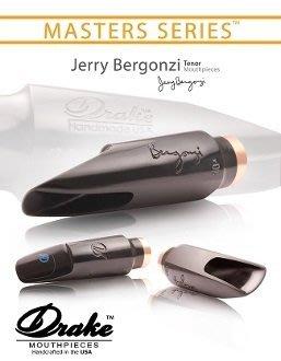 §唐川音樂§【DRAKE 大師系列 Jerry Bergonzi Tenor 次中音薩克斯膠木吹嘴】(美國製)