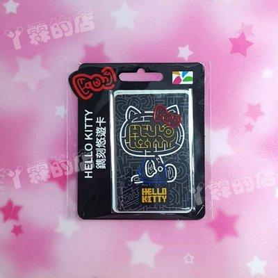 【卡博館】HELLO KITTY 鐫刻悠遊卡-經典色系-010601