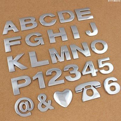 【YOYO潮衣社】 金屬汽車英文字母DIY車貼紙個性改裝數字號碼愛心創意排量標尾標GU356