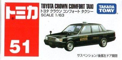 傑仲(有發票)麗嬰國際 公司貨 多美小汽車 TOYOTA GROWN豐田黑色計程車 編號:051 TM051A