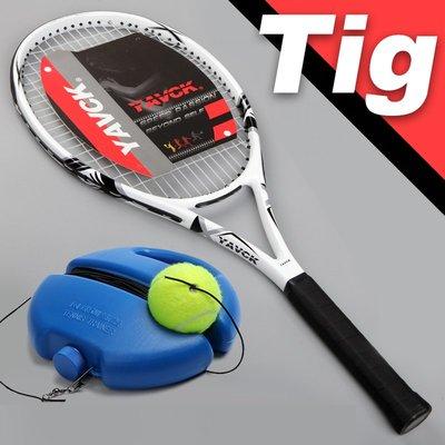 1 TIG 網球訓練器/網球拍/網球/運動/訓練台/另售 蛙式滑板車 羽毛球拍 滑板車 跑步機  排球 籃球 足球