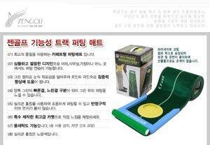 青松高爾夫   韓國 ZEN GOLF TRACK PUTTING MAT 推桿練習器(小)~~$1700元