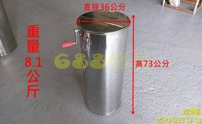 【688蜂具】2框搖蜜機 不鏽鋼搖蜜機 2片搖蜜機 兩片搖蜜機 現貨 意蜂 洋蜂 土蜂 野蜂 養蜂工具 搖蜜桶