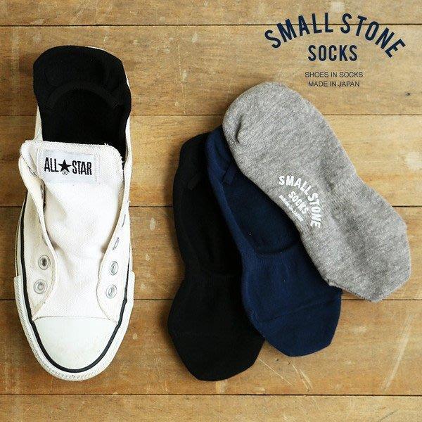 乾媽店。日本製 SMALL STONE SOCKS 棉襪 女襪 襪子 隱形襪/ 共三色