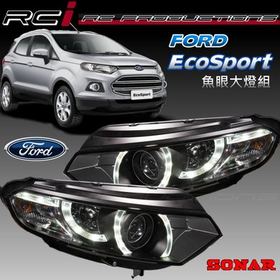 RC HID LED專賣店 台灣 SONAR製 福特 FORD ECOSPORT LED DRL式樣 魚眼大燈組