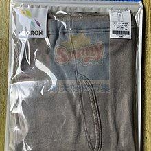 (現貨不用等)妮芙露 負離子 男士長褲  UW 167 尺寸 M(薄)顏色: 棕色