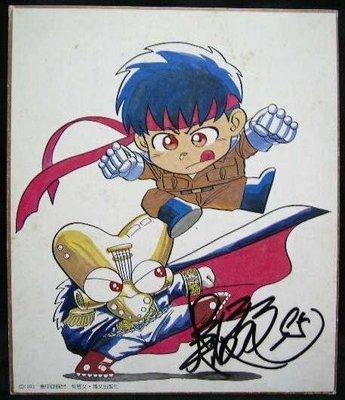 漫畫家簽名版10
