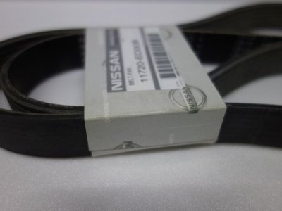QC工作室---NISSAN裕隆原廠日本製皮帶NEW TEANA2.5(J32 2.5)