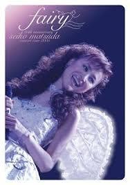 日版2區全新未拆 --- 松田聖子 25th Anniversary Concert Tour2005: Fairy