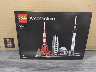 [現貨] LEGO 21051 東京Tokyo 建築系列 Architecture 2020 樂高新品