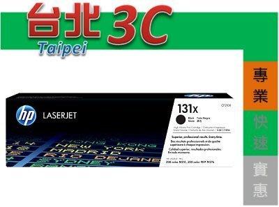 HP原廠碳粉匣 高容量 黑色 CF210X (NO.131X) 適用:M276nw/M251nw/M276/M251