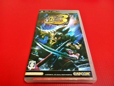 ㊣大和魂電玩㊣ PSP 魔物獵人3RD {日版}編號:N1-2---掌上型懷舊遊戲