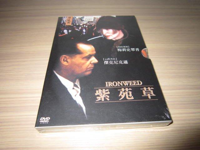 全新影片《紫苑草》DVD  傑克尼克遜 梅莉史翠普榮獲奧斯卡最佳男 女主角提名