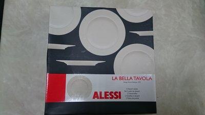 ALESSI 21cm餐盤2件組 圓餐盤