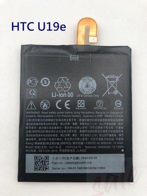 全新附拆機工具》HTC U19E 電池 G011B-B 內建電池