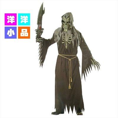 【洋洋小品】【死亡天使-死神MR35】桃園平鎮-萬聖節.聖誕節服裝造形服舞衣表演服道具日本大人成人服裝