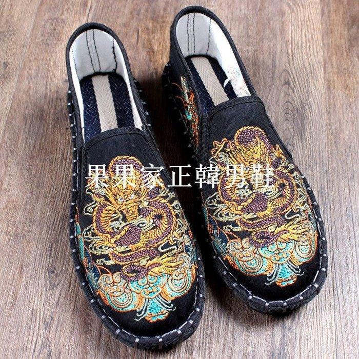 果果家正韓男鞋老北京布鞋男刺繡中國風社會鞋春季新款快手紅人繡花古風漢服潮鞋