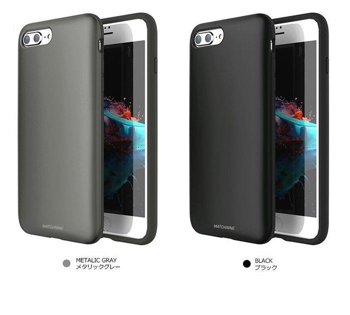 代購現貨 日本 Matchnine PINTA  iPhone 8 Plus / 7 Plus Case 保護殼