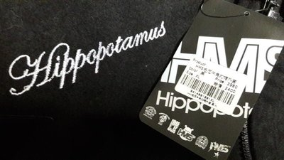 """HMS HIPPOPOTAMUS""連帽外套---藝人唐志中自創品牌~街頭時尚設計"