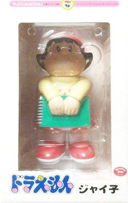 日本正版 Medicom Toy VCD 哆啦A夢 胖虎妹妹 模型 公仔 日本代購