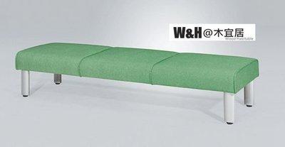 『W&H@木宜居』綠色長凳/椅凳/長凳/商用空間/醫美/診所/設計師/價格請洽詢/限大台北地區免運