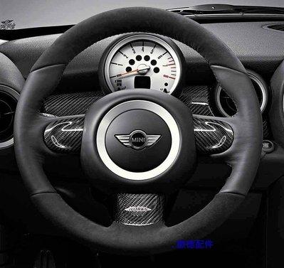【歐德精品】德國原廠 MINI Cooper JCW方向盤碳纖維飾蓋 carbon 飾板R56.R55.R57.R60