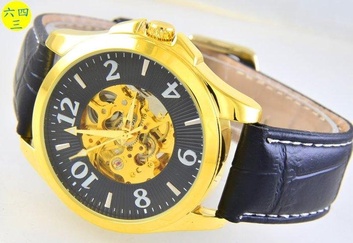 (六四三精品)超級大錶徑4.3公分雙面鏤空面盤.自動上鍊機械錶.一一O一元起標