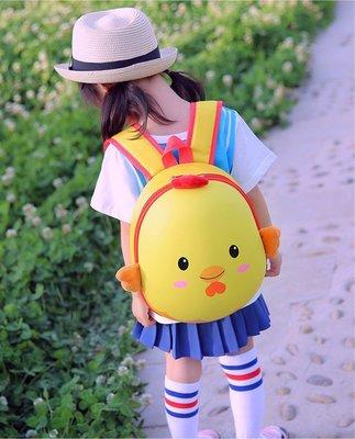 【ABH】小雞蛋殼雙肩包 兒童雙肩包 幼兒園書包 小孩背包 旅行 外出
