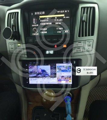Lexus RX330 -7吋安卓機....