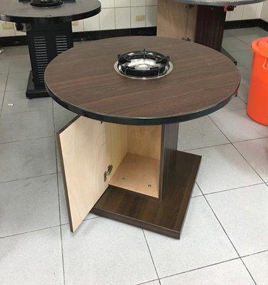 【極光館:火鍋桌】 單爐火鍋桌 桶裝瓦斯