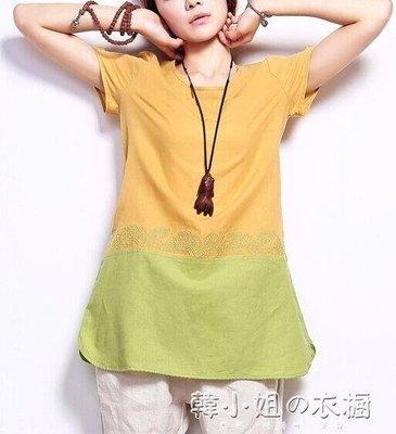 ZIHOPE 夏裝新款棉麻T恤女寬鬆中長款文藝短袖大碼繡花上衣ZI812