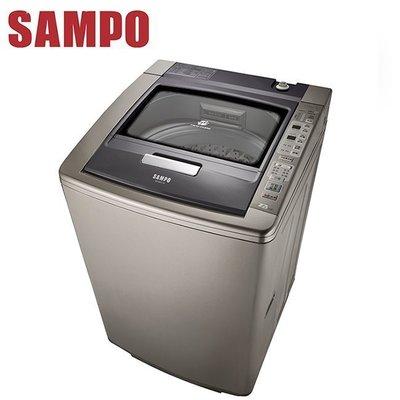 泰昀嚴選 SAMPO聲寶17KG洗衣機ES-ED17P實體店面 線上刷卡免手續 可議優惠價格 全省配送安裝