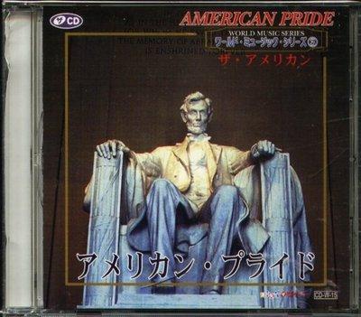 八八 - AMERICAN PRIDE WORLD MUSIC 3 日版 DIXIE DREGS Battle Hymn