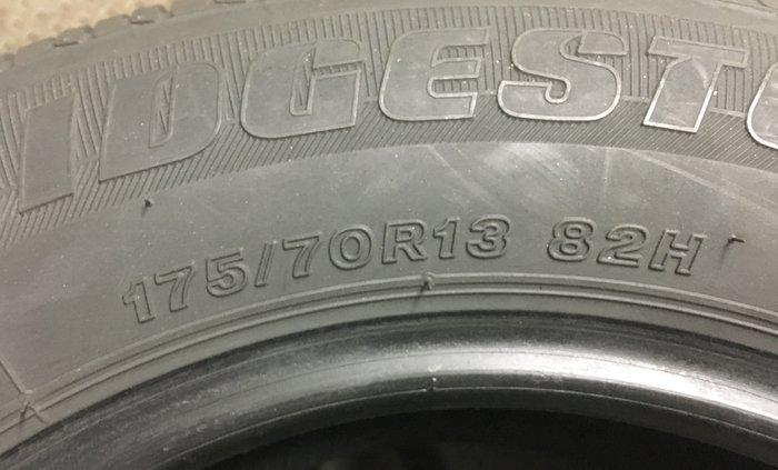 【優質輪胎】普利司通B250_175/70/13_兩條16年六五成新(胎紋4.6mm_175-70-13)三重區