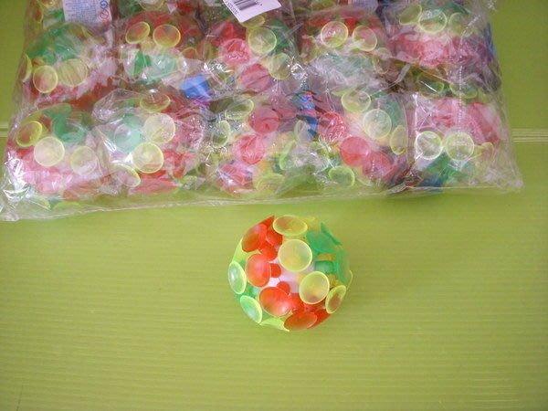 小猴子玩具鋪~~兒童玩具吸盤球 玻璃吸盤球 黏黏球 粘粘球童玩 直徑6cm~一套12個~~99元/套