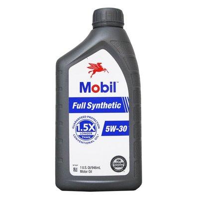 【易油網】MOBIL 1 5W30 飛馬標 全合成機油 GF-5 SN PLUS 汽由 柴油車 可用