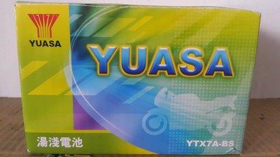 台中市平炁電池專賣店 機車電池 湯淺YTX7A-BS 光陽 三陽 山葉 比雅久 宏佳騰