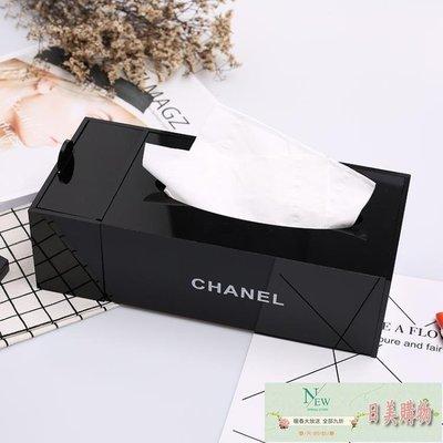 面巾盒 家用黑色大碼創意面巾盒抽紙盒化妝棉/壓克力棉簽盒桌面收納盒—【日美購物】