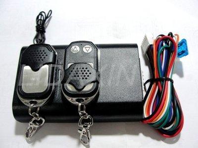 【LIDAXIN立大新汽車晶片鑰匙】貨車升降尾門遙控器 遙控車斗 自行安裝