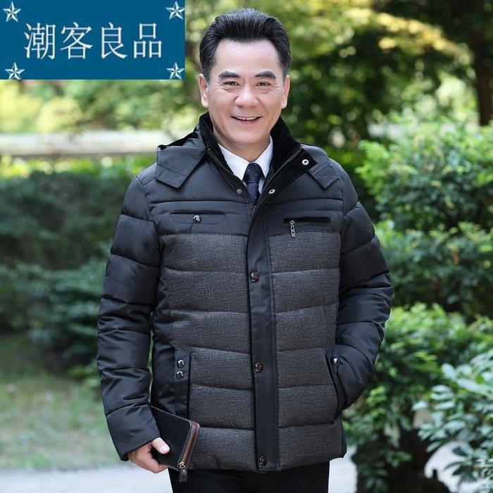 [潮客良品]~中年爸爸冬季棉服男裝冬裝外套大碼中老年男士加絨加厚款棉衣 cklp7999