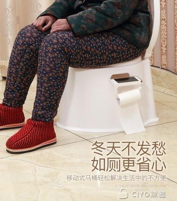 日和生活館 坐便器老人孕婦移動馬桶老年人坐便椅大人家用便攜式馬桶大便椅IGOS686