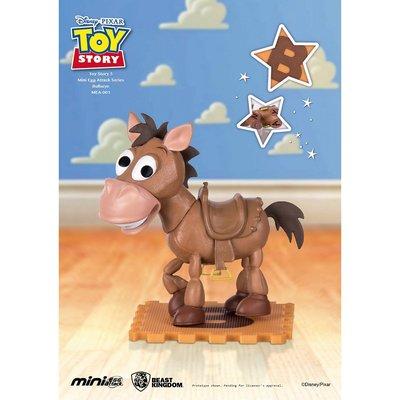 Beast Kingdom 野獸國 Disney Pixar Mini Egg Attack Toy Story 反斗奇兵 Bullseye 紅心#702950