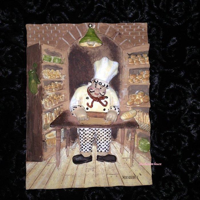 點點蘑菇屋{璧飾}美國 new view麵包師傅壁掛畫 廚師 立體浮雕 掛飾 壁磚
