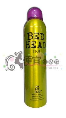 便宜生活館【造型品】 TIGI (提碁公司貨) 蜂巢噴霧 238ML 提供豐厚蓬鬆感