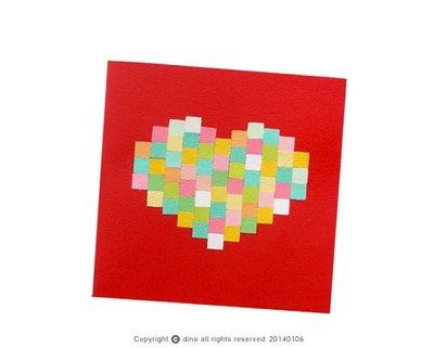 【Dino小恐龍:手創館】手工卡片:愛心馬賽克--滿滿的心意(情人卡、感謝卡)