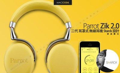 【先創公司貨】Parrot Zik 2.0 二代 降噪 耳罩式 無線耳機 By Philippe Starck 現貨 含